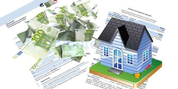 Договор купли-продажи с ипотекой