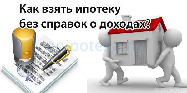 ипотечный кредит без первоначального взноса в узбекистане