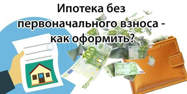 как рассчитать дифференцированный платеж по кредиту