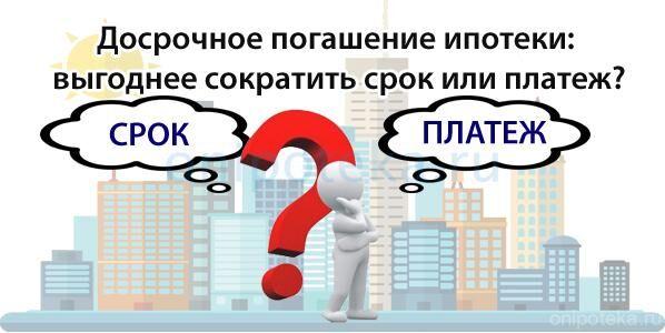 Какие документы нужны для переоформления пенсии из Украины в Россию