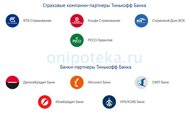 рефинансирование тинькофф банк рассчитать онлайн сбербанк онлайн официальный сайт вход в личный кабинет для физических лиц