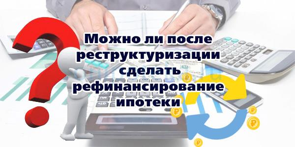 сбербанк заявка на потребительский кредит онлайн заявка зарплатный