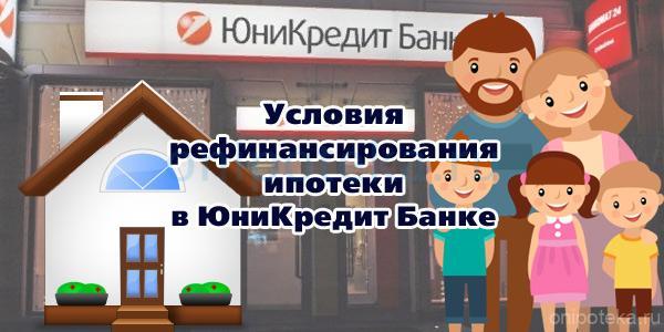 суммы по кредитам банк открытие