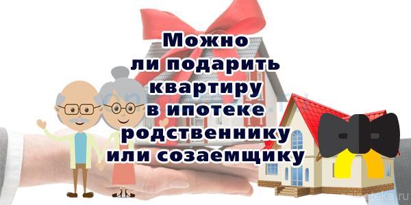Ст 80 конституции россии