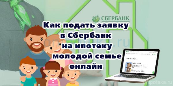 взять займ в московской области с плохой кредитной историей
