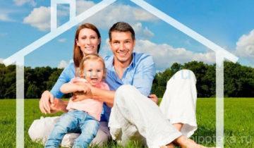 Супругам до 40 лет могут разрешить получать социальные выплаты для покупки жилья