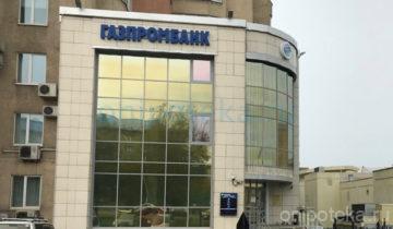 Газпромабанк понизил проценты по ипотеке