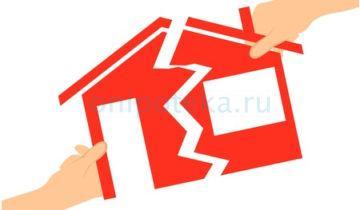 В Госдуме предлагают уточнить в что такое общее имущество супругов по СК РФ