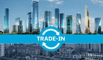 Trade-in с ипотекой от Дом.рф
