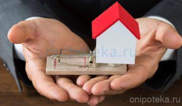 Как избежать обмана при аренде квартиры
