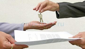 Как сдать свою квартиру в аренду, чтобы потом не пожалеть об этом