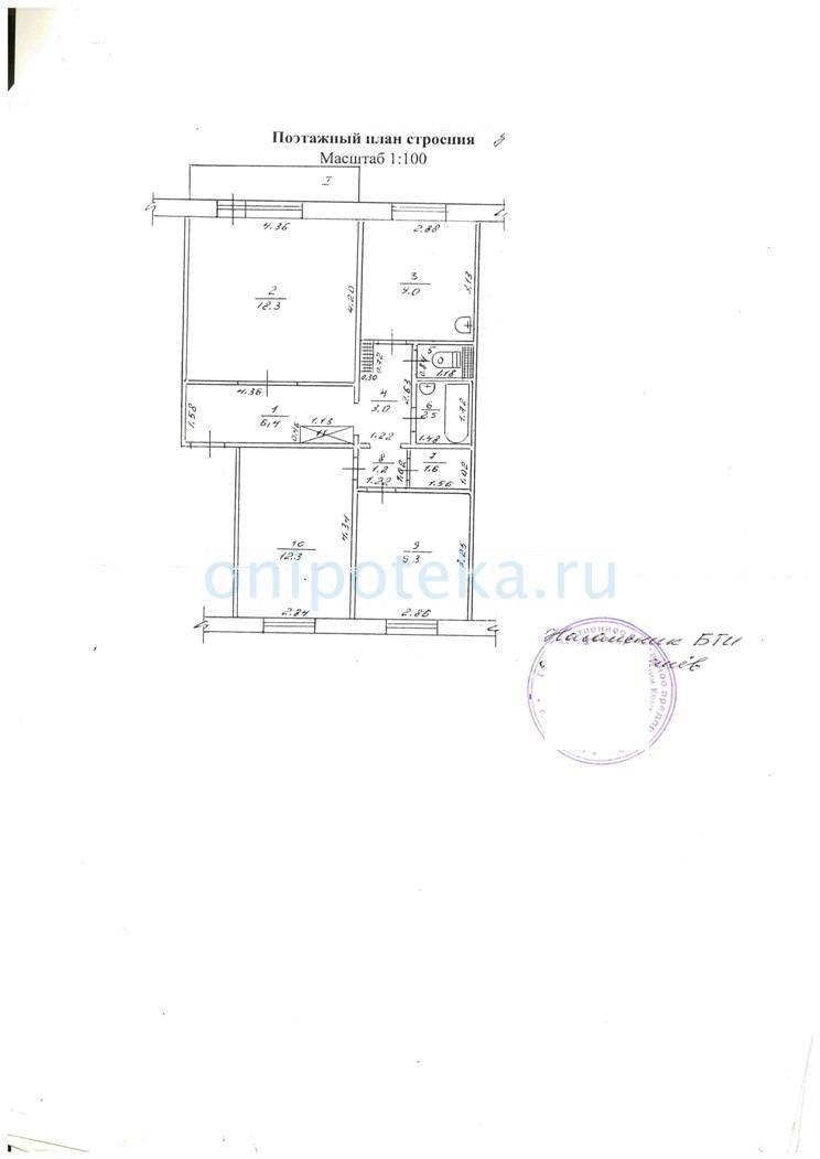 Пример аналога техпаспорта для ипотеки - общие сведения о квартире - 2